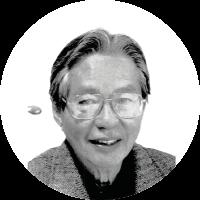 Thomas T.K. Zung